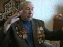 Великие о Великой - Сидоров Василий Петрович 2014, ТВС-Рудный