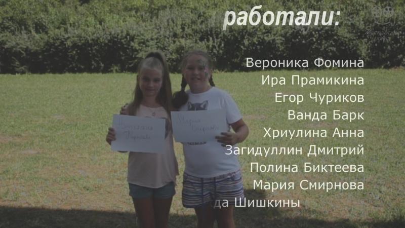 Бирюлёвский дендропарк 5 августа