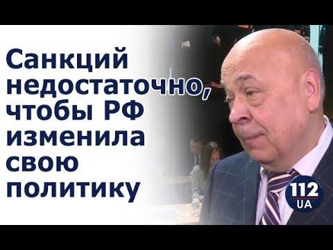 Псевдовыборы на Донбассе - тревожный звоночек для Украины, - Москаль