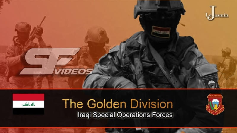 Iraqi Special Forces ● The Golden Division 2 ᴴᴰ
