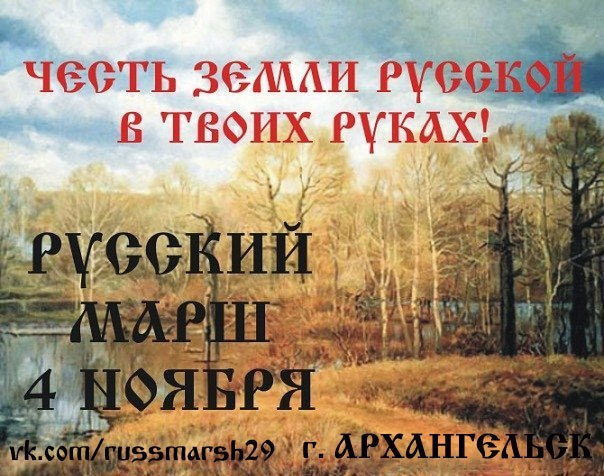 http://cs406820.userapi.com/v406820758/3f48/S3PGT_Cz1V8.jpg