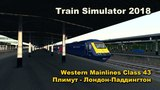 Train Simulator 2018 Western Mainlines Class 43 Плимут - Лондон-Паддингтон