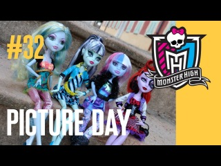 Куклы Монстер Хай обзор (Monster High) Школа Монстров (#32 Picture Day - открываем коробки)