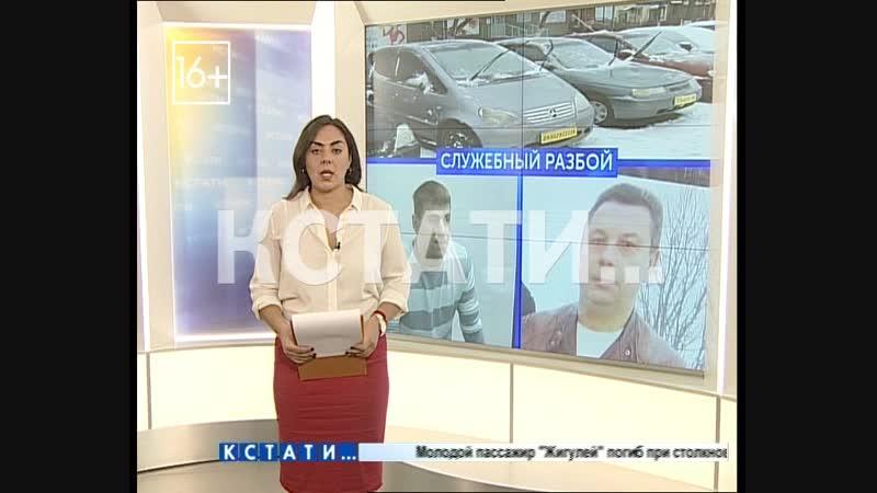 Гражданин начальник по другую сторону закона сотрудника ГУФСИН судят за убийство и разбой