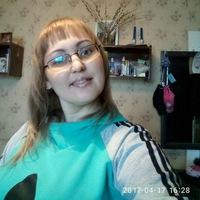 Олеся Кучумова