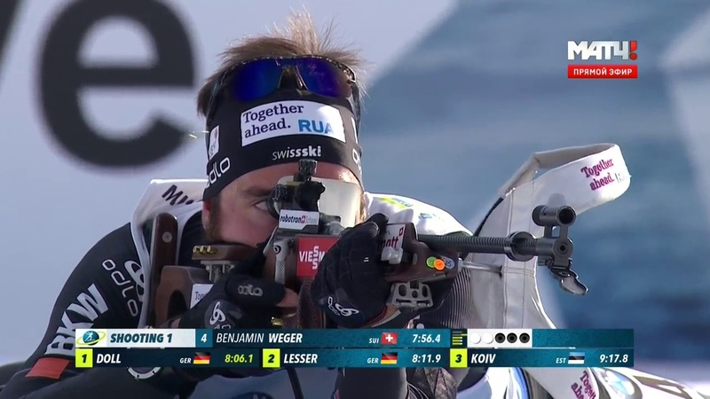 Биатлон Кубок мира 2016 2017 2 й Этап, Поклюка Словения Спринт Мужчины 09 12 2016