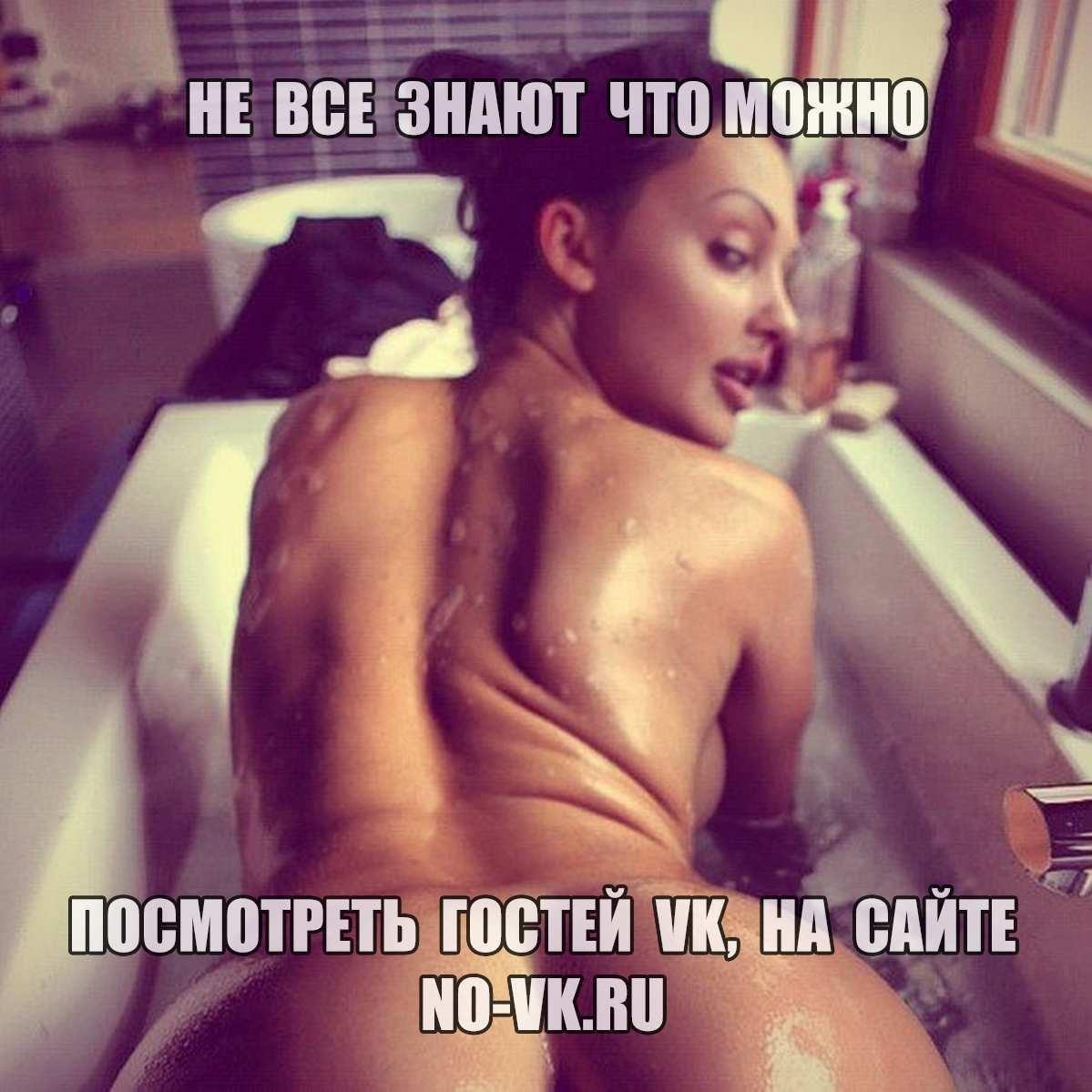 Эротическое письмо про ванну 23 фотография