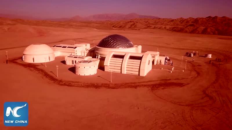 Китайская база Марс 1