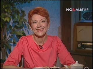 Оксана Сташенко в программе