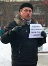 Дмитрий Гудков фото #14