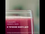 Вакуумный блендер для смузи | Philips Vacuum Blender