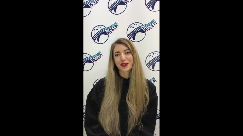 Видеоотзыв от Александры о работе стоматолога Мурадянца Леонида Артуровича