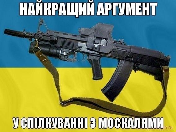 В ОБСЕ осудили преследование журналистов в оккупированном Крыму и на востоке Украины - Цензор.НЕТ 9670