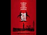 28 дней спустя  (2002)ужасы триллер фантастика