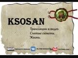 Анбоксинг от KsoSan: Элитный набор тренера: Sun & Moon «Crimson Invasion».