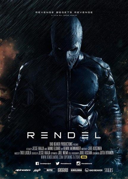 Рэндэл (2016) Трейлер
