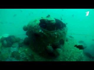 В заливе Петра Великого, недалеко от Владивостока обнаружен миноносец, который искали более века - Первый канал