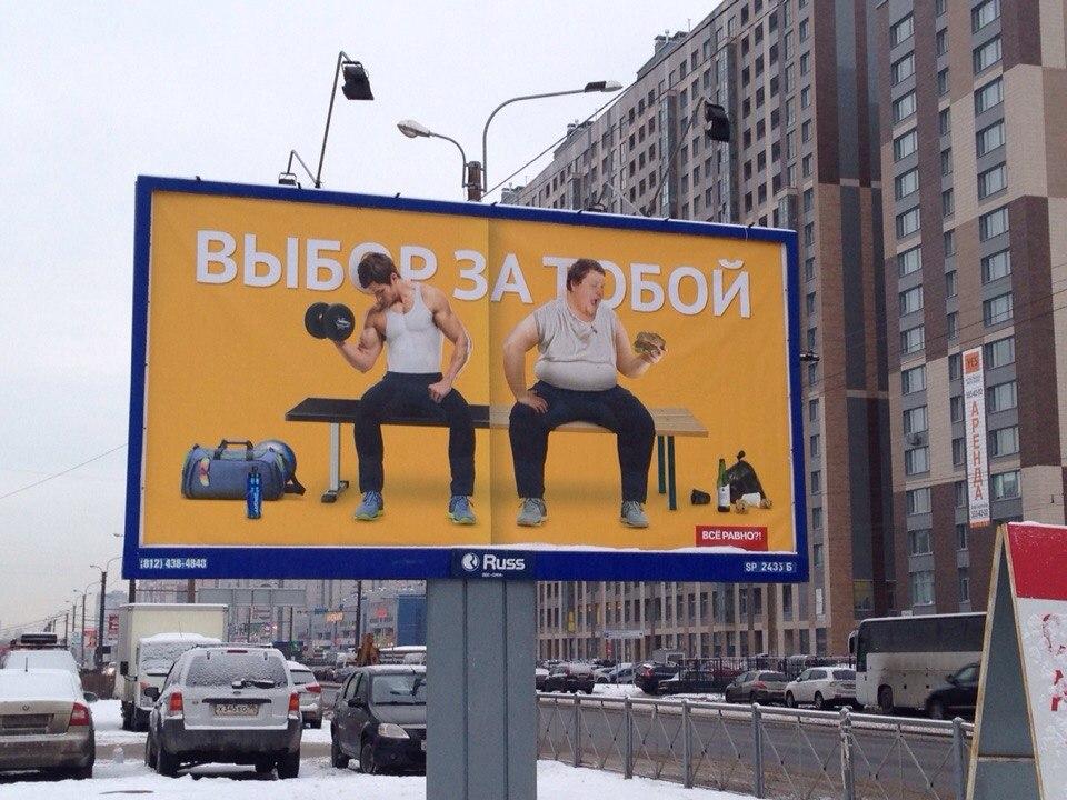 Фото плакаты социальной рекламы