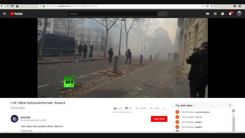 Париж 09.12.2018. Полиция против протестующих на улице 116-126 Rue Réaumur