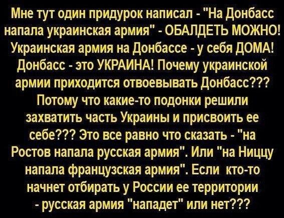 """Террористы """"ЛНР"""" заподозрили, что один из их главарей """"продался Киеву"""", - ИС - Цензор.НЕТ 1633"""