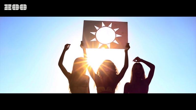 Sonnenbad Mister Miller - Sun In The Sky (Official Video)