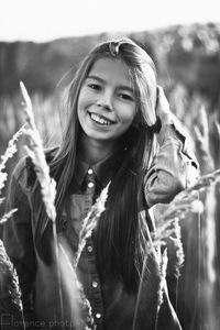 Александра Рейн