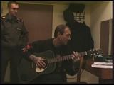 Песни, спетые сердцем. За кулисами Калины Красной 2003 в Москве