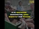 Ёшкин_Крот_Повышение_пенсионного_возраста_налогов_и[fbdown.me]