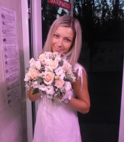 Марина Ржевицкая, 30 октября , Николаев, id32006225