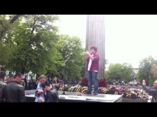 Трубач. День Победы Луганск(Lugansk) 09.05.2014