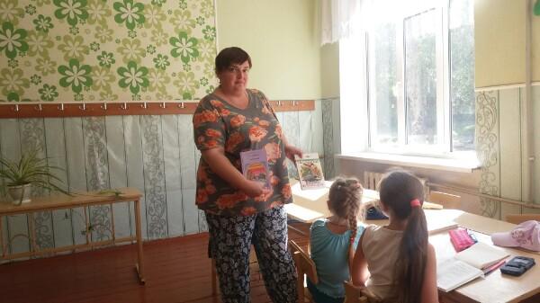 отдел внестационарного обслуживания, Донецкая республиканская библиотека для детей, лето в библиотеке, работа с пришкольными лагерями, экология