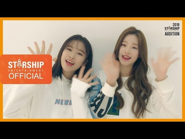 [응원영상] 2019 스타쉽 오디션 with 아이즈원