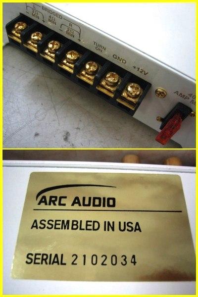 high power amplifier ARC2100 CXL