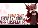 The Gray Garden Versus Emalf Cover