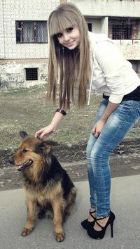 Асютка Андрейцева, 18 марта , Львов, id148884319