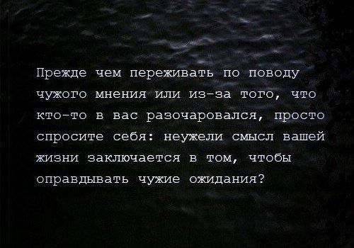Фото №456261973 со страницы Татьяны Кадегис