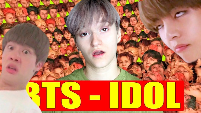 НИШТЯКОВЫЙ ОБЗОР на BTS - IDOL | ВСЯ ПРАВДА О BIGHIT!