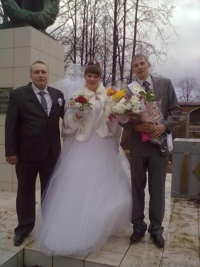 Наталья Жаркова, 2 сентября 1989, Москва, id220488686