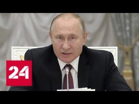 Путин предложил оказывать ветеранам ежегодную матпомощь - Россия 24