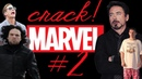 Crack!vid - MARVEL 2