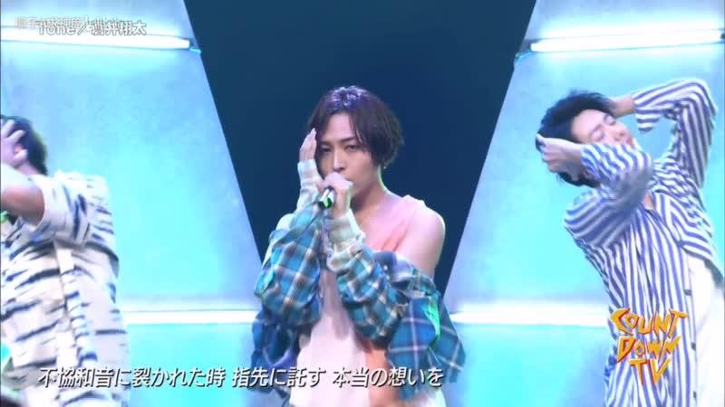 蒼井翔太 Aoi Shouta Tone Count Down TV 04 05 2019