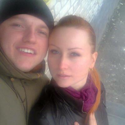 Анна Клименко-Лысенко, 16 февраля 1987, Краматорск, id202348093