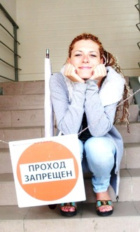 Лизочка Антонова