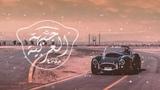 Yahia Alaa - Ya 8osn Ban ( Fady Haroun Remix )