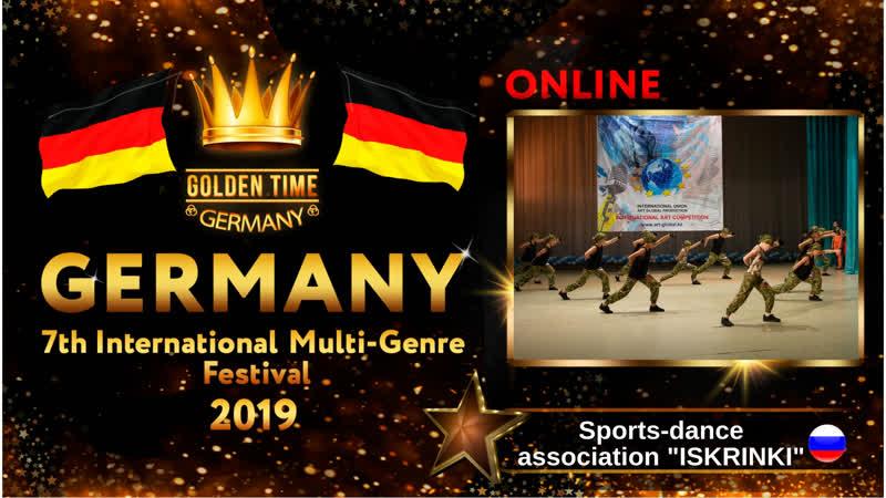 GTG-4114-0098 - Спортивно-хореографическое объединение Искринки/Sports-dance association ISKRINKI- Golden Time Online German