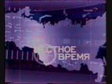 [staroetv.su] Спокойной ночи, малыши! (Россия, 03.11.2005)