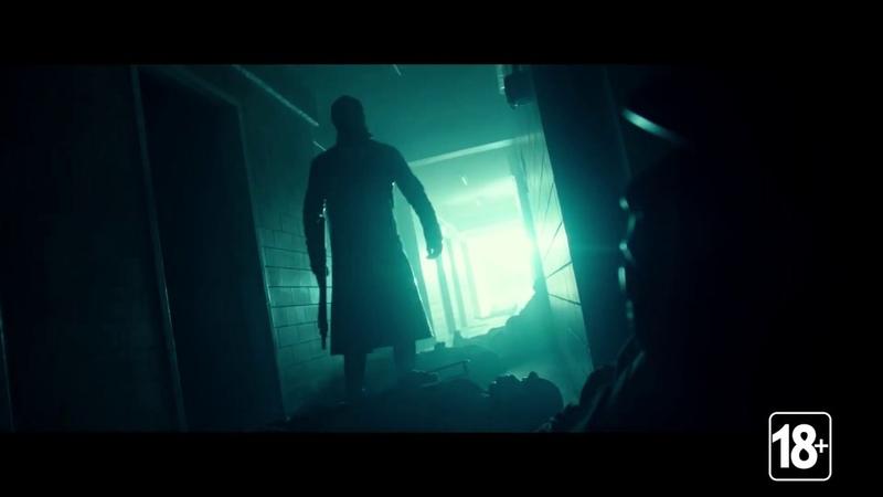 Во имя Зоны: Заложники судьбы | В кино с 14 марта | HD