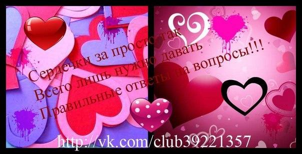 Картинки на аватарку вк