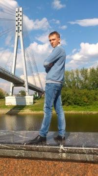 Дмитрий Барсуков, 14 июля 1994, Тюмень, id183273232