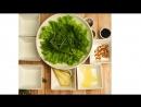 Грушевый салат по рецепту «Укропа»
